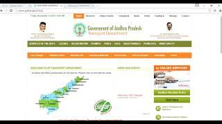 wie lernen die Lizenz, online in ap (telugu)