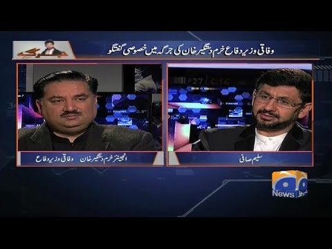 Jirga - 30-December-2017 - Geo News