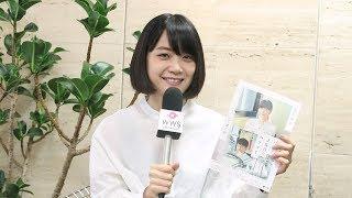 元乃木坂46で女優の深川麻衣がWWSチャンネルのインタビューに応じた。 ...