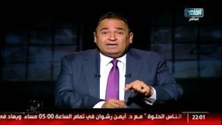 محمد على خير يوجه رسالة لمجلس إدارة نادى الزمالك بعد فوز الأهلى