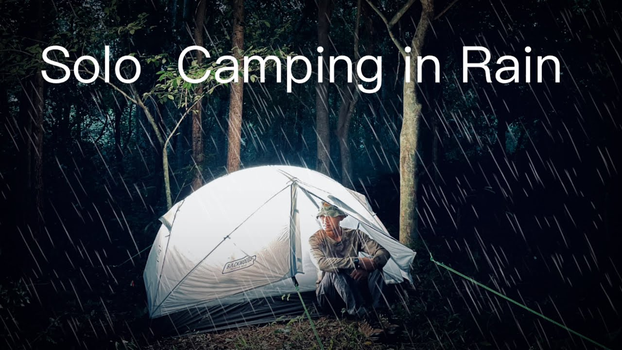 Download นอนป่าคนเดียว ต้องกางเต็นท์เพื่อความปลอดภัยขั้นสูงสุด เสียงฝนตกพรำหลับสบายทั้งคืน ตอนที่ 65
