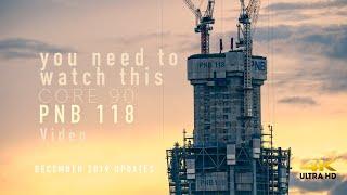PNB118 DECEMBER 2019 UPDATES A MUST SEE VIDEO