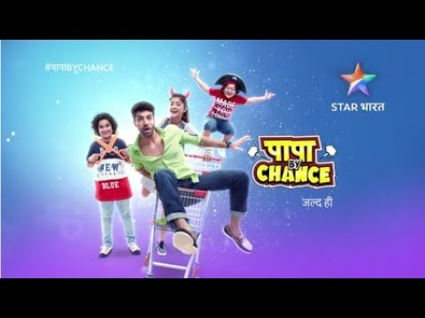 PAPA BY CHANCE-Know how actors were selected for Star Bharat New show |#BollywoodHappening|Joinfilms