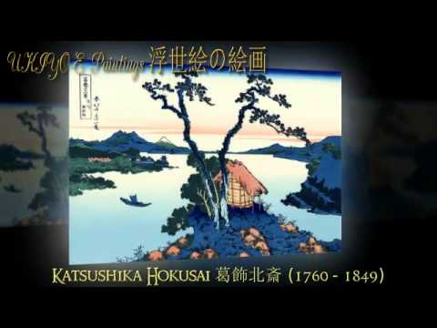Katsushika Hokusai, 葛飾北斎, Japanese Artist - Famous Paintings - Video 3 of 7