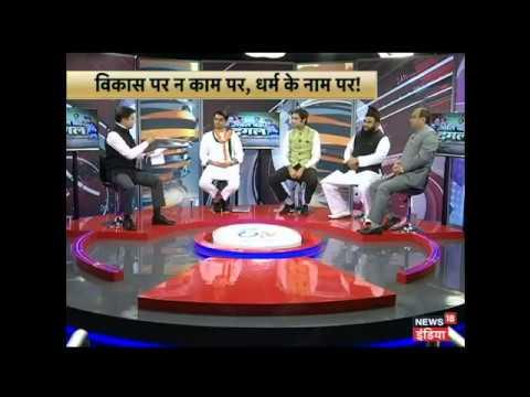 Aar Paar: UP mein dharm se jude bijli ke taar