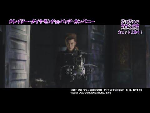 Josuke vs. Bad Company Scene // JOJO'S BIZARRE ADVENTURE Live Action Movie『HD』