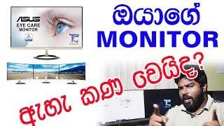 $28000 ASUS VZ249 IPS Frameless Eye Care Monitor - UNBOXING & REVIEW
