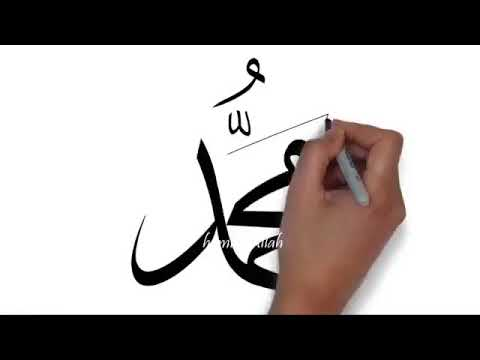 Sholawat Badar Ustadz Abdul Somad Lc Ma