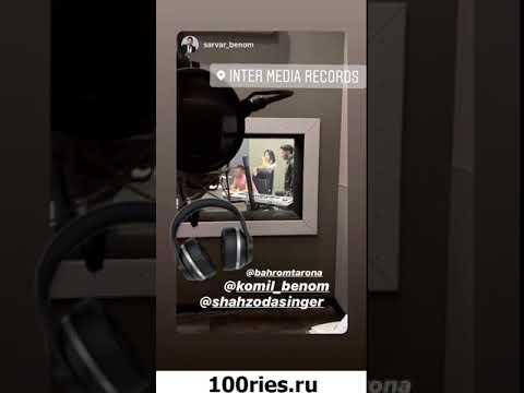 Шахзода Новости от 20 марта 2020