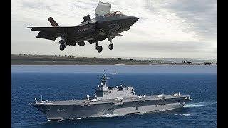 F35完胜中国舰载机?出云号超越辽宁舰?看专家如何破解日本美梦