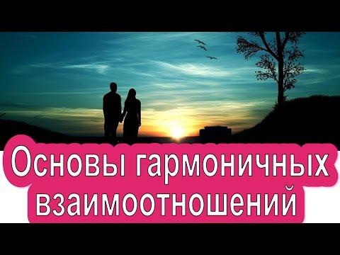 вк в фото дружба