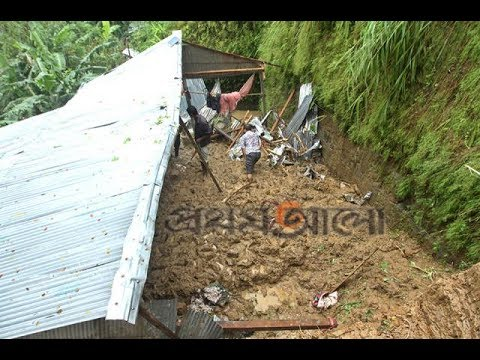 Five people, including three children, were killed in Chittagong