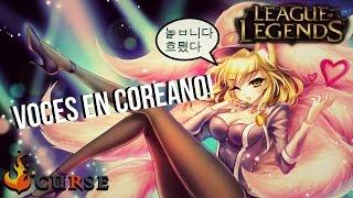 COMO CAMBIAR LAS VOCES A COREANO! | League of Legends 2015