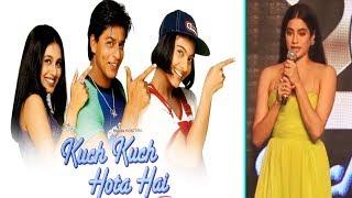 Janhvi Kapoor & Ishaan Khatter's CUTEST REACTION On 20 Years Of 'Kuch Kuch Hota Hai'