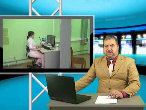 Об электронных больничных листах