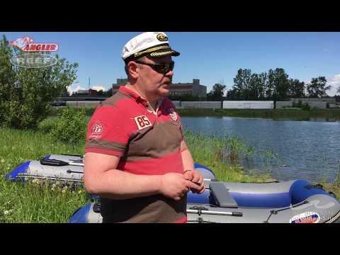 Официальный представитель лодок REEF и ANGLER (17.06.17)