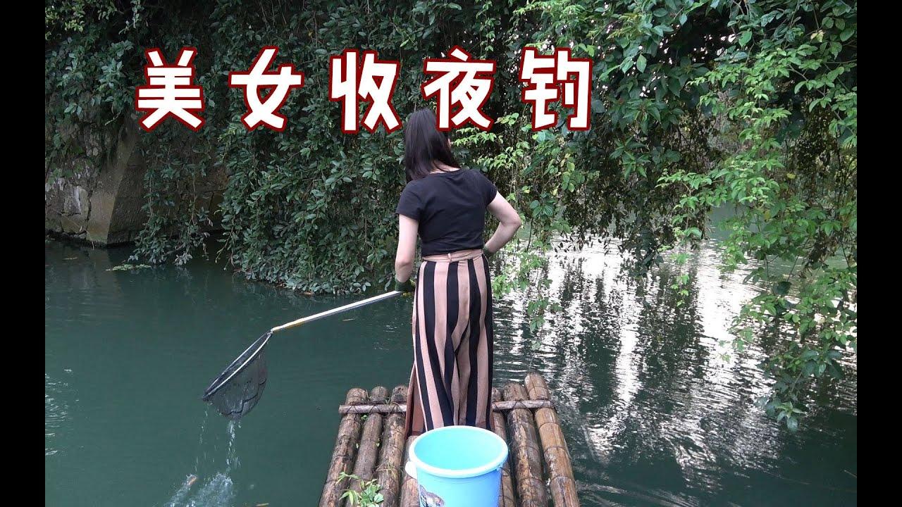 农村美女帮小莫收夜钓,第一次遇到凶猛大货狂冲乱串,拿着抄网不敢动