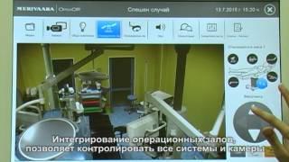 Многопрофильная больница