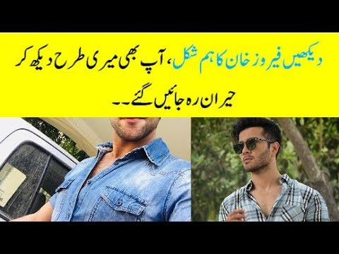 New Pakistani Actor Look Alike Feroze Khan - Inayat Khan