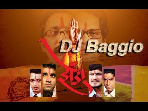 Zenda Our Pride Mix DJ Baggio