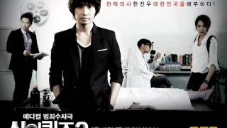 [mp3] [ god's quiz 2 ost] is you - 류덕환
