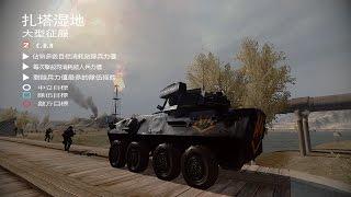 Battlefield 2 : CUR