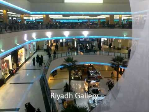 Riyadh Gallery, Riyadh, Kingdom of Saudi Arabia