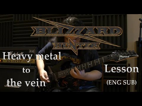 Blizzard Hunter - Heavy Metal to the Vein Guitar Playthrough & Lesson (ENG SUB)