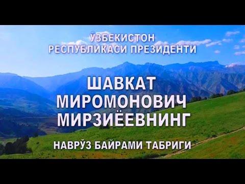Shavkat Mirziyoyev Navro'z bayrami bilan tabrikladi