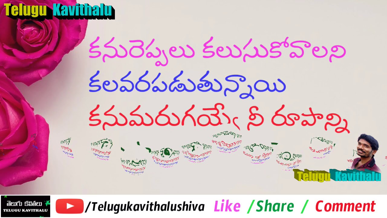 Heart Broken Love Quotes In Telugu Love Quotes In Telugu