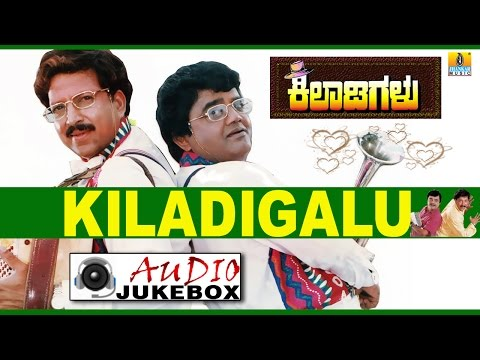Kiladigalu | Audio Jukebox | feat. Vishnuvardhan, Dwarakish, Swarna, Sriraksha | Raj Koti