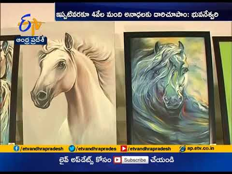 Nara Bhuvaneswari opens Art Exhibition at | NTR Trust | Hyderabad