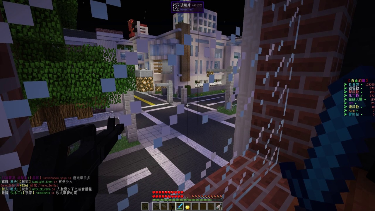 【小雷Raymi】Minecraft自由幻境伺服器 大型殲滅戰 GTA地圖復刻!! - YouTube