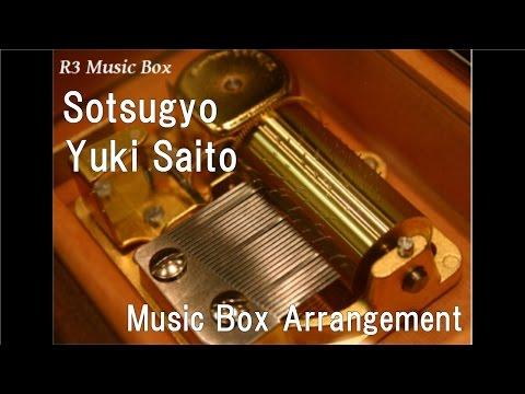 Sotsugyo/Yuki Saito [Music Box]