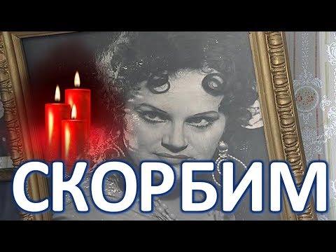 Ушла из жизни единственная народная артистка Кубани Евгения Белоусова!