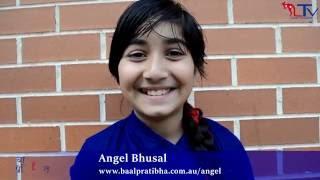 Baal Pratibha Finalist: Angel Bhusal