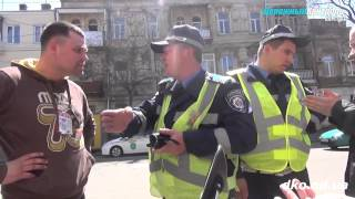 ГАИ Одесса Мусорской Беспредел(, 2015-04-16T08:54:56.000Z)