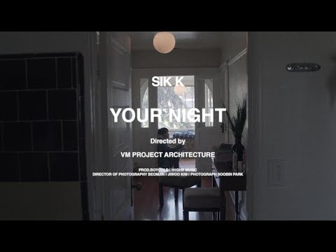 식케이 (Sik-K) - 너의 밤 (Your Night)(Prod. BOYCOLD) Official Music Video