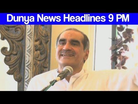 Dunya News Headlines and Bulletin - 09:00 PM - 2 July 2017 | Dunya News