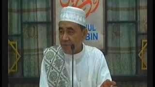 ASMAUL HUSNA 03 AR RAHIM KH MUHAMMAD BAKHIET AM