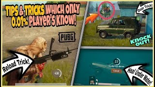 Top 5 Tips & Tricks Which Only 0.01% People's Know! | Heal Under Water, Reload Trick.! | PUBG MOBILE