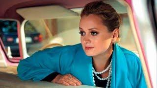 Обычная женщина 1 сезон - Русский трейлер 2018