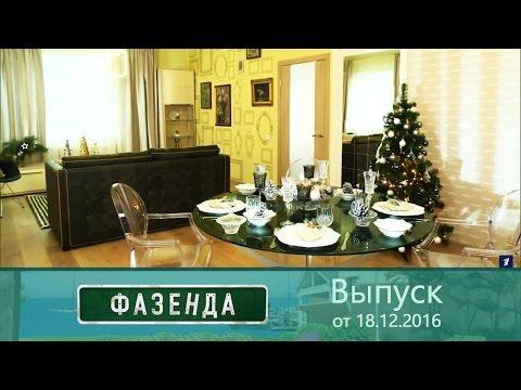 """Электрокамин Dimplex Cavendish в телепроекте """"Фазенда"""""""