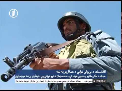 Afghanistan Pashto News 22.11.2017  د افغانستان خبرونه