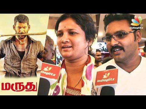 Marudhu Public Review | Vishal, Sri Divya, Soori | Tamil Movie