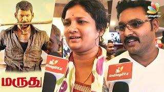 Marudhu Public Review