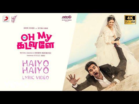 haiyo haiyo song lyrics oh my kadavule 2019 film