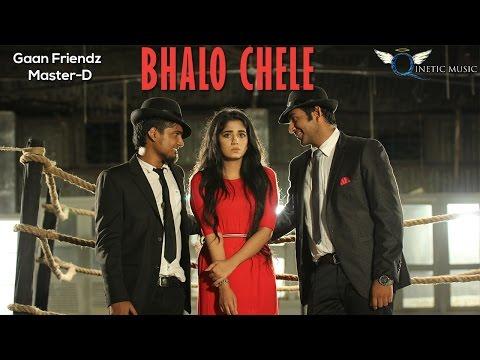 Gaan Friendz- Bhalo Chele ft. Master-D | Tamim | Shouvik | Shahtaj
