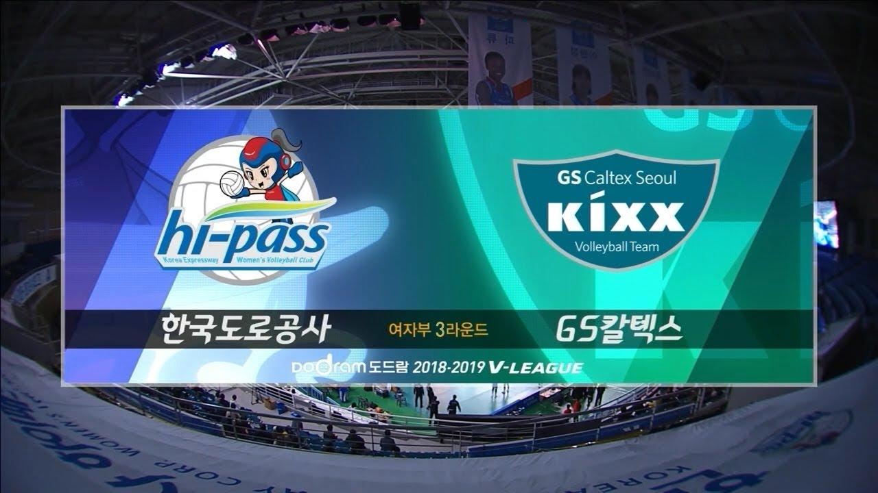 South Korea Kovo V League 2018 2019 Kovo Cup 2018 Page 8 Worldwide Volleyball Inside Volleycountry