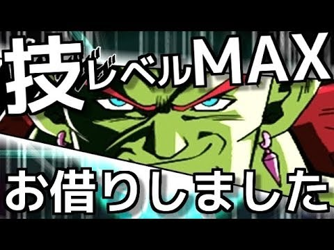 [ドッカンバトル#413]技レベルMAXのLRフルパワーボージャック(銀河戦士)をお借りして使ってみました!!!